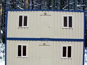amasya konteyner prefabrik