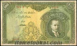 Eski Para Koleksiyoncuları Antika Para Kataloğu