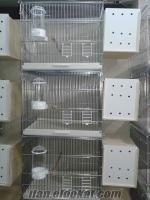 katlı üretim kafesleri