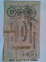 1909 antika rus parası