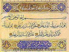 Özel Bayan Hafızdan Kuran Dersi Verilir Kuran Hocası