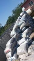 Satılık Koyun Gübresi 200 Çuval