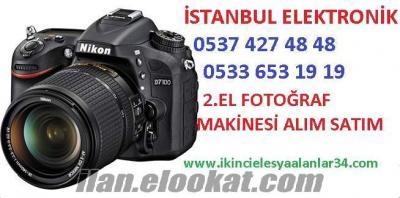 KARTAL İKİNCİ EL FOTOĞRAF MAKİNESİ ALIM SATIM