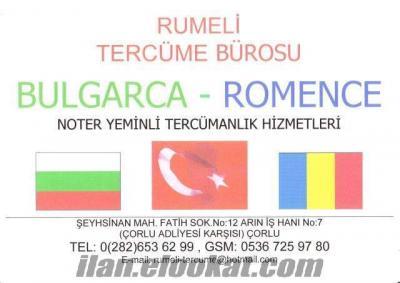 Çorlu Rumeli Tercüme Bürosu - Bulgarca, Romence, Makedonca, Bulgaristan Apost
