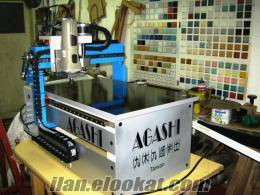 CNC ROUTER AGASHI
