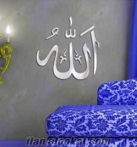 İslami ayna allah (c.c) lafzı