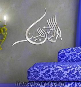 İslami ayna besmele lafzı