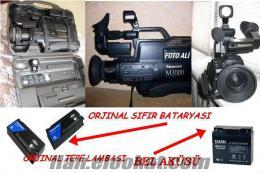 sahibinden satılık panasonic m3000 kamera