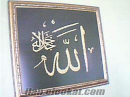 Etamin üzerine kanaviçe ALLAH hat yazısı