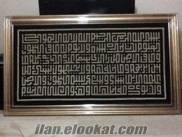 Bursada sahibinden satılık el işlemesi santrançlı kufi yazı ayet-el kursi