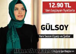 TESETTÜR ELBİSE MODELLERİ BURADA
