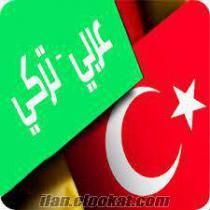Arapça ve Osmanlıca çeviri