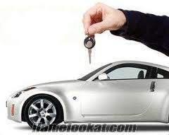 Peugeot Kumanda Kodlama | Peugeot Yedek Anahtar | Peugeot Anahtar |