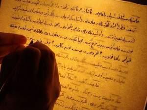 Osmanlıca tercüme çeviri