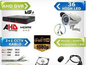 AHD 720p Metal 54 LED 149 TL