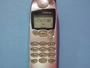 NOKİA 5110 CEP TELEFONU  KAPIDA ÖDEME OLUR.