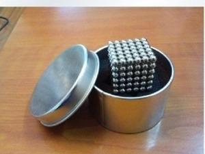 Manyetik Sihirli Toplar, Metal Kutulu 5mm'lik