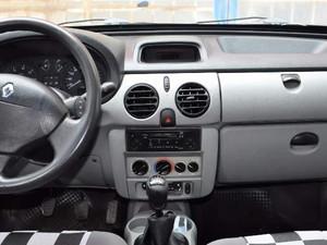 Sahibinden 2006 model Renault Kangoo 1.5 dCi Multix Authentique