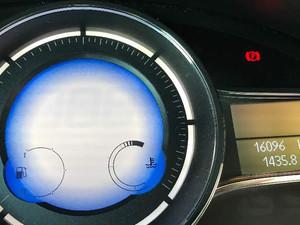 Sahibinden Renault Fluence 1.5 dCi Icon