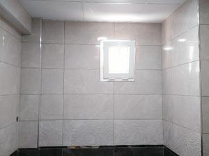 banyo tavan tadilatı