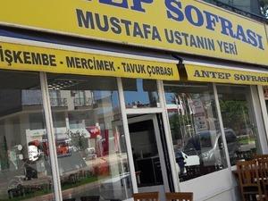 Emlak Devren satılık işyeri Yeniköy Mah.