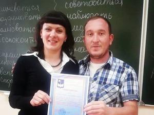 rus öğretmenden online rusça dersi şok fiyat sadece 30 tl