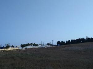 Emlak ofisi Satilık arsa Balçık Köyü