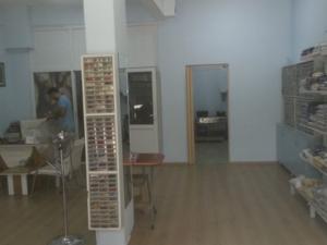 Yenibosna Merkez Mah. işyeri 100 m²